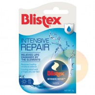 Blistex Lip Intensive Repair 7gm