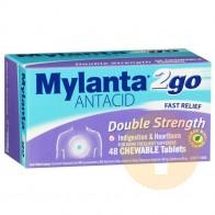 Mylanta Antacid Double Strength Chewable Tablet 48